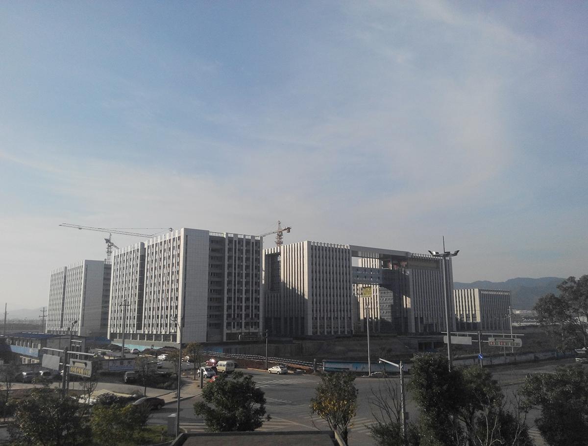 义务国际电子商务城