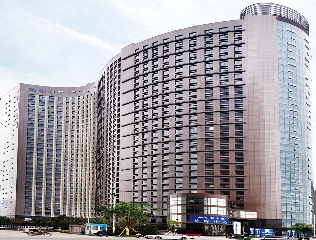 中国五冶大厦
