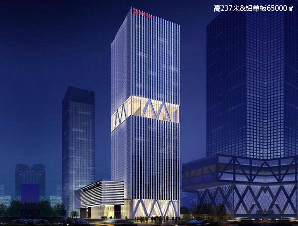 深圳招商银行大厦总行