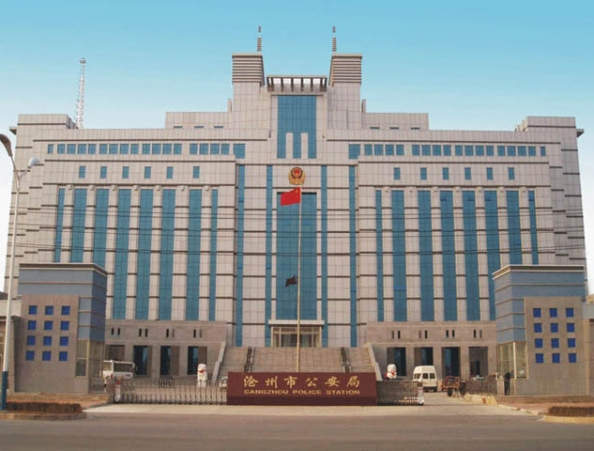 沧州110指挥中心