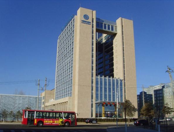 中国移动内蒙古有限公司综合大楼