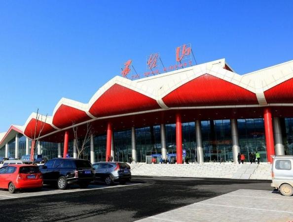 五台山机场
